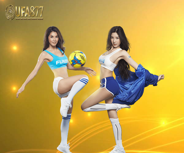 Ufa888 เว็บไซต์แทงบอลออนไลน์ที่ดีที่สุด พร้อมการเดิมพันที่ไม่ต้องผ่านตัวแทน